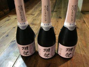 獺祭純米大吟醸スパークリング50