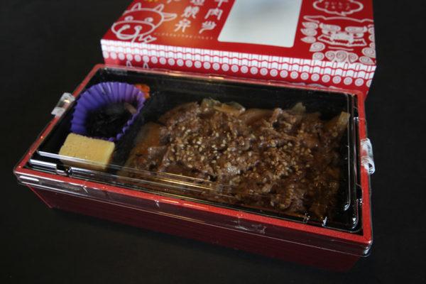 羽田空港で購入できる石垣牛の空弁