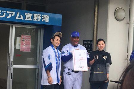横浜DeNAベイスターズへ石垣牛を!!