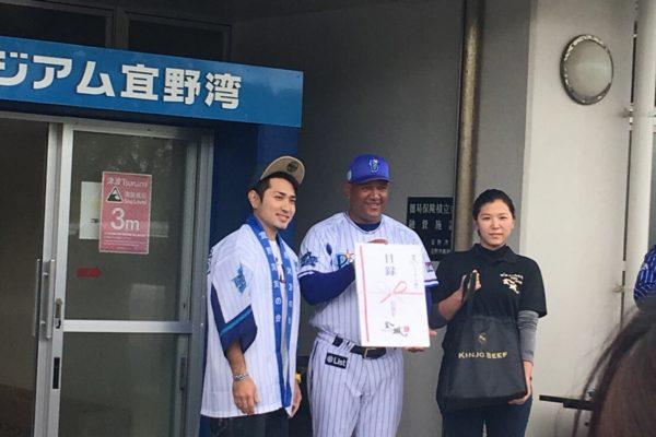 横浜DeNAベイスターズ・ラミレス監督
