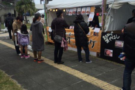 1月27日〜28日沖縄市産業まつりでおでかけ石垣牛!